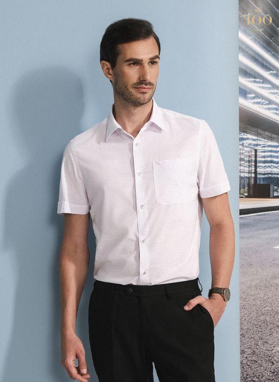 Thiết kế áo ngắn tay mang đến diện mạo trẻ trung